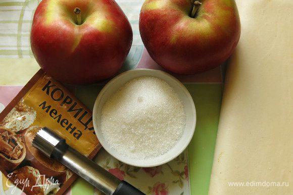 Подготовим яблоки, тесто слоеное, сахар и корицу.