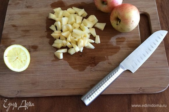 Снять с яблок кожицу. Порезать их небольшими кубиками, полить лимонным соком, чтобы яблоки не потемнели.
