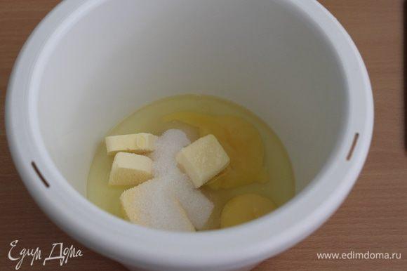 Масло комнатной температуры взбить с 75 г сахара. По одному добавить яйца. Взбить.