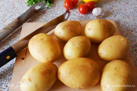 Картофель помыть, обсушить. Картофель должен быть примерно одного размера.