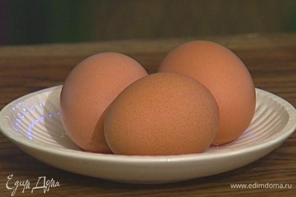 Яйца отварить вкрутую, почистить и крупно порезать.