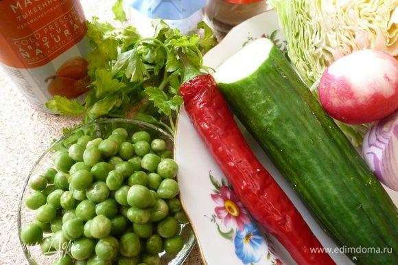 Подготовим овощи и зелень. Все помоем и почистим. Зеленый горошек отварим минуты 3, чтобы стал мягким и сразу охладим в холодной воде, чтобы сохранил зеленый цвет.