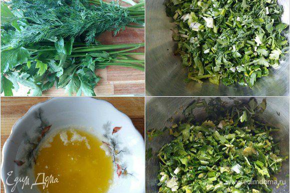 Делаем начинку: берем зелень, моем, режем, растапливаем сливочное масло и добавляем к зелени. Перемешиваем.