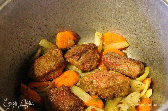К обжаренным овощам вернуть мясо.