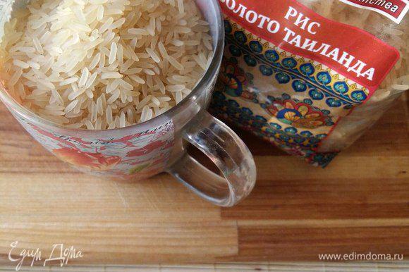 Отмеряем 1 стакан риса (у меня стакан 300 грамм), высыпаем его в миску и идем промывать рис 7 раз (не менее).