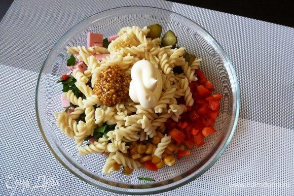 Отварные спиральки кладем в салатник и заправляем салат сладкой горчицей с зернышками и майонезом. Конечно, майонез можно заменить на йогурт, сметану или оливковое масло, но этот салат с майонезом — самое то! :)
