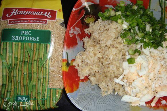Для начинки отварить рис Здоровье ТМ «Националь» (или другой) согласно инструкции на упаковке и остудить. Яйца отварить до готовности и нарезать. Зеленый лук помыть и мелко нарезать. Все ингредиенты смешать, поперчить и посолить по вкусу.