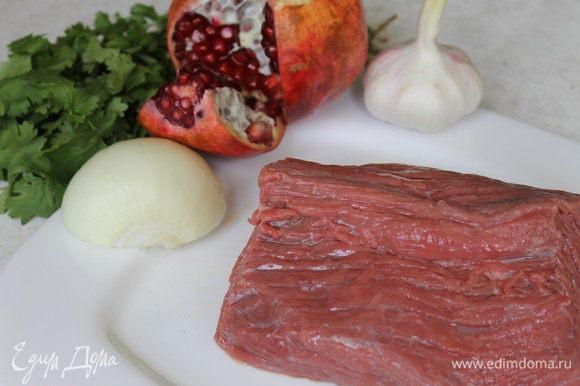 В моем варианте абхазура используется филейный край говядины, но, чтобы блюдо получилось сочным, желательно использовать мясо пожирнее. Конечно, проще перемолоть мясо через крупную решетку мясорубки, но настоятельно рекомендую этого не делать, только острый нож и ваши руки способны сделать это блюдо божественно вкусным.