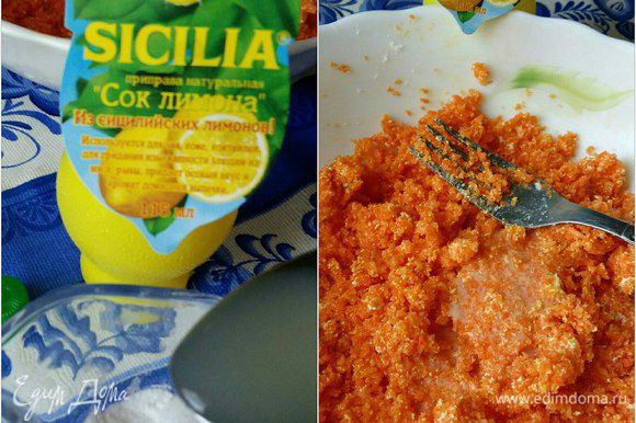 Лимонным соком ТМ Sicilia погасим соду.