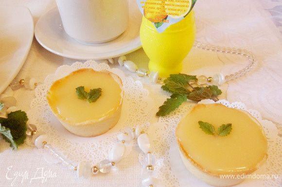 Очень гармоничное сочетание и по вкусу, и по цвету. Песочные тарталетки с лимонным кремом готовы. Приятного аппетита!