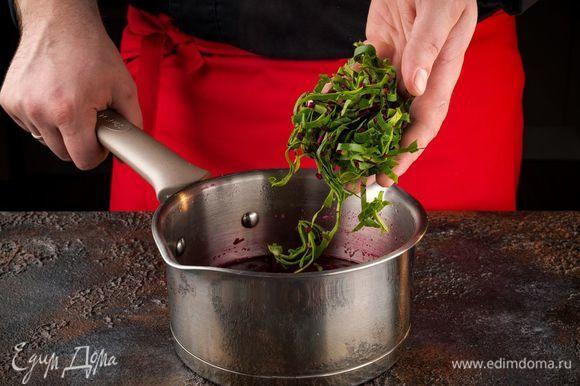 Свекольную ботву нарежьте и добавьте к свекле за 10 минут до конца приготовления. Охладите.
