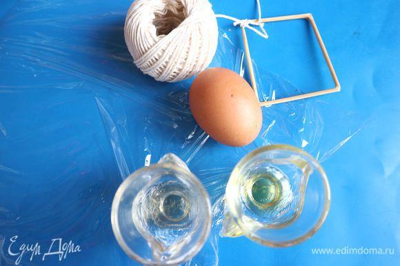 Сделать трафарет из деревянной шпажки, скрепить его кулинарной нитью. Воду (1 литр) поставить на огонь, она должна кипеть к тому моменту, когда вы будете выпускать яйцо. Креветки разморозить, зелень помыть.