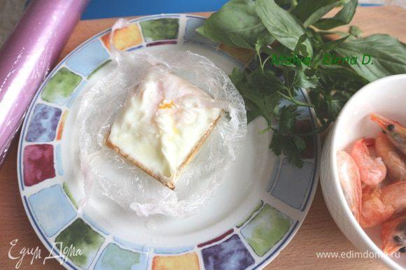 Выложить яйцо на тарелку, убрать трафарет и пленку.