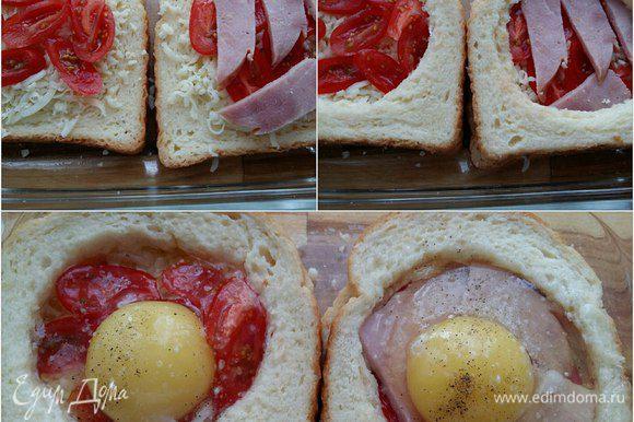 Сверху помидоры обычные либо черри, какие есть в доме (но однозначно с помидорами сочнее). Если нравятся мясные начинки, можно добавить ветчину либо любую другую мясную нарезку. Накрываем подготовленным хлебом, смоченным в льезоне. Аккуратно, чтобы не нарушить желток, в каждый бутерброд отправляем яйцо, солим, перчим.