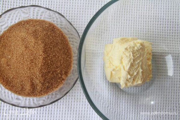 Размягченное сливочное масло взбить до пышной массы, постепенно добавить коричневый тростниковый сахар.