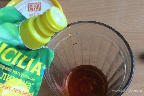 Добавить 30 мл лимонного сока Sicilia.