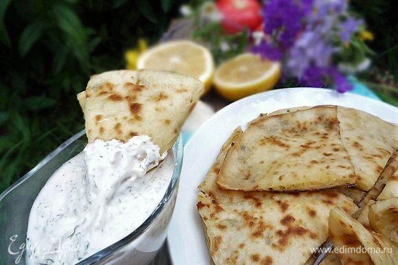 Подаем хычины со сметанно-чесночным соусом. Для соуса смешиваем йогурт с мелко нарезанным укропом, добавляем измельченный чеснок, лимонный сок, солим и перчим по вкусу.