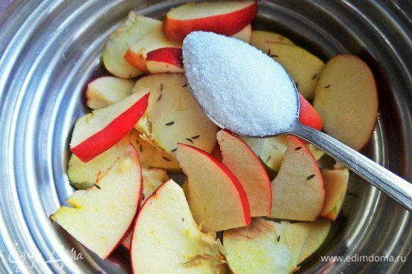 Добавить сахар и щепотку-две тмина для аромата.