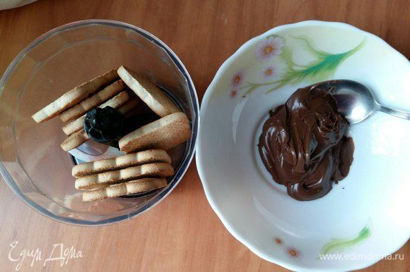 Начнем с начинки №1. Измельчим печенье в крошку, добавим любую шоколадную пасту. У меня была шоколадно-ореховая. Конечно же, в оригинальном варианте вместо этой пасты с печеньем начинку делают из сладких бобов с сахаром, но за неимением последних, я заменила начинку для того, чтобы показать, как «Моти» с коричневой начинкой выглядят в идеале.