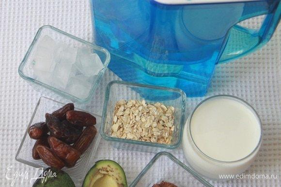 Понадобятся такие ингредиенты: авокадо (у Дж. Ол. половинка), 250 мл молока, 2 ст. л. какао, 30 г овсяных хлопьев, 80 г фиников (у Дж. Ол. 3-4 королевских финика), лед. Для приготовления льда я использую воду, очищенную фильтром Brita.