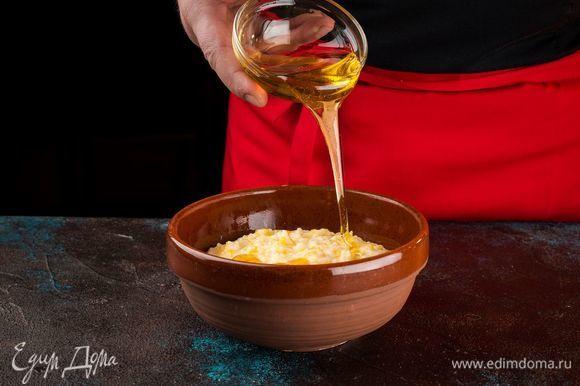 Добавьте мед по вкусу.