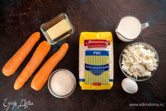 Для приготовления пудинга нам понадобятся следующие ингредиенты.
