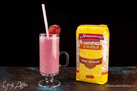 Диетический витаминный смузи готов!