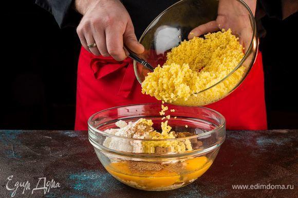 Слейте воду с пшена. Соедините творог, пшено, изюм, яйца, мед, ванильную эссенцию, корицу, щепотку соли. Перемешайте тщательно до образования однородного теста.