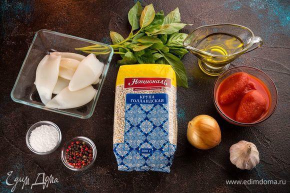 Для приготовления перлотто нам понадобятся следующие ингредиенты.