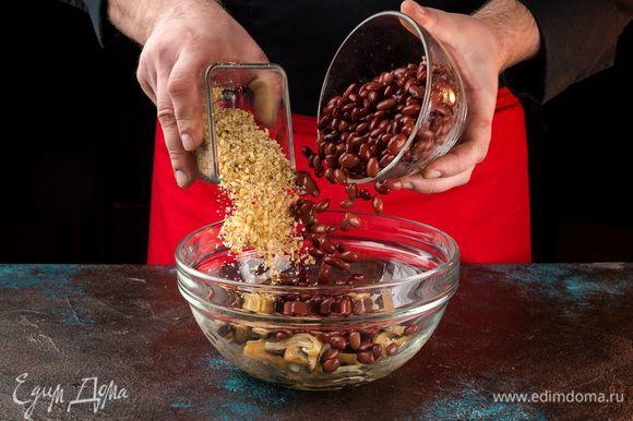 Нарежьте крупно орехи. Добавьте к обжаренным овощам. Добавьте фасоль.