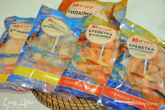 Рыбу и морепродукты ТМ «Магуро» разморозить.