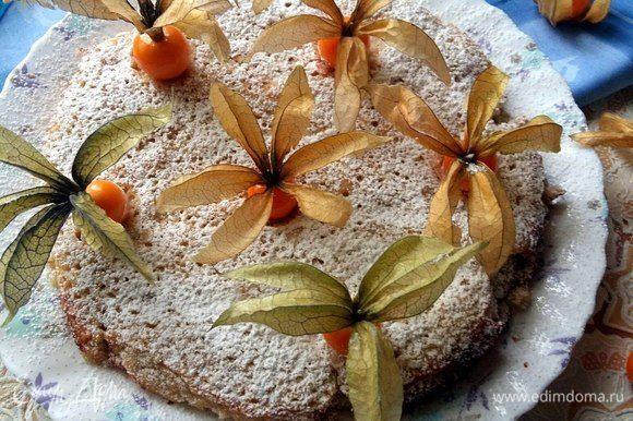 Пирог готов. После того, как пирог достанем из духовки, он осядет, но не пугайтесь, так и должно быть. Немного остудим, припорошим сахарной пудрой и украсим физалисом.