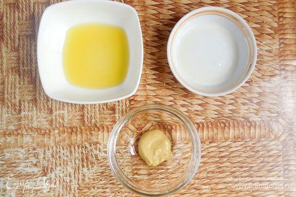 В это время приготовим заправку, которая оттенит землистый вкус свеклы. Удобнее всего заправку готовить в небольшой баночке с плотно закрывающейся крышкой. Итак, нужно смешать масло, горчицу, лимонный сок и воду. Банку закрыть крышкой и хорошо потрясти, чтобы получилась эмульсия. Приправить смесь по вкусу солью и перцем.
