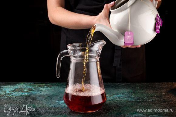 Добавьте охлажденный чай.