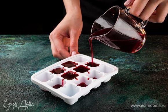 Ягодный сок предварительно разлейте в формочки для льда и заморозьте.