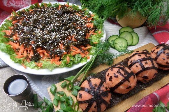Рецепт салата смотрим тут: https://www.edimdoma.ru/retsepty/101381-salat-s-morskoy-kapustoy