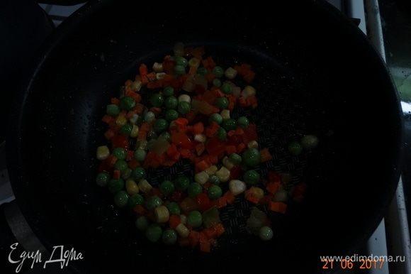 Все овощи подготовить к обжарке. Можно взять мексиканскую замороженную смесь на ваш вкус, а также можно добавить стручки зеленой фасоли по вкусу. Овощи обжарить на оливковом или подсолнечном масле.