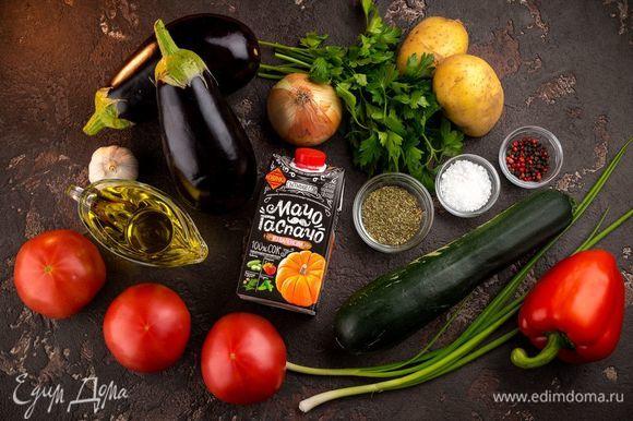 Для приготовления овощного рагу нам понадобятся следующие ингредиенты.