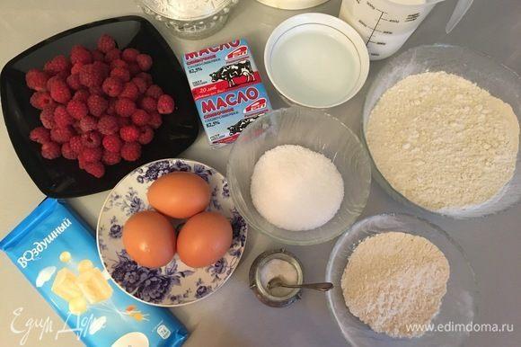 Готовим тесто. Для этого в миску кладем муку, соль, сахар и нарезанное кубиками холодное масло (именно холодное). Аккуратно замешиваем тесто до получения жирной крошки (в идеале рубить его блендером).