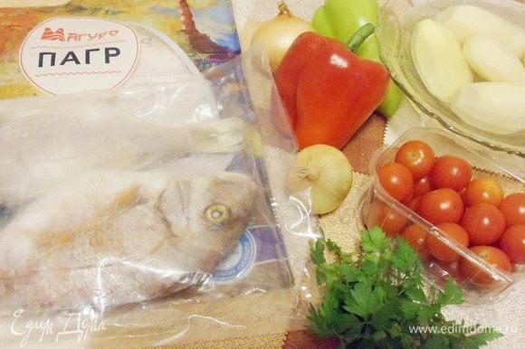 Для приготовления рыбы по-креольски можно использовать любую белую рыбу по вашему вкусу. У меня сегодня — пагр (розовая дорада) от ТМ «Магуро».