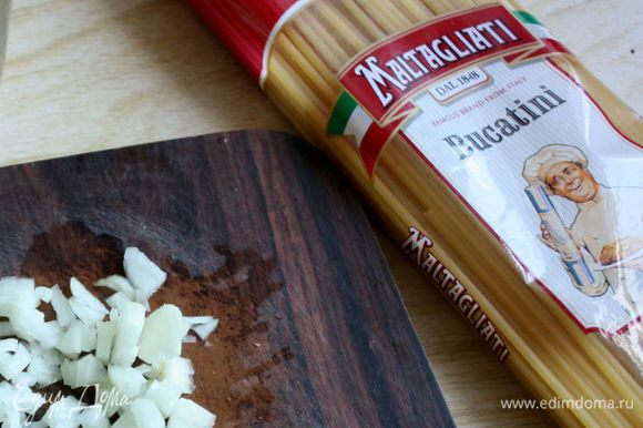 Можно взять любые длинные макароны (например, букатини, спагетти, феттучуни). Пасту отварить в кипящей подсоленной воде согласно инструкции на упаковке.