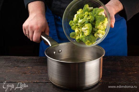 Брокколи вымойте и разберите на соцветия, лук нарежьте крупными кубиками и чеснок измельчите. Отварите брокколи в подсоленной воде в течение 4 минут.