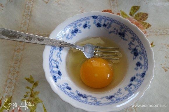 Яйца слегка взбиваем . Добавляем в кастрюлю с йогуртовой массой и хорошо перемешиваем.