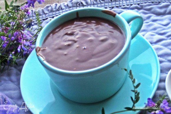 Перелить в большую чашку (или 2 кофейные).