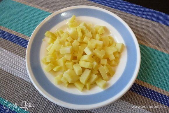 Картофель почистим и нарежем кубиком.