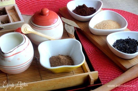 При приготовлении кофе-масала понадобится молотый кофе, сахар и молоко с водой, без лаврового листа. Рецепт здесь: https://www.edimdoma.ru/retsepty/102153-masala-kofe