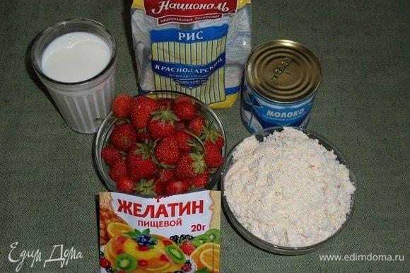 Подготавливаем продукты.