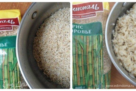 Рис отварить в подсоленной воде согласно инструкции на упаковке, оставить под крышкой, чтобы был теплым. Я использовала рис Здоровье ТМ «Националь».