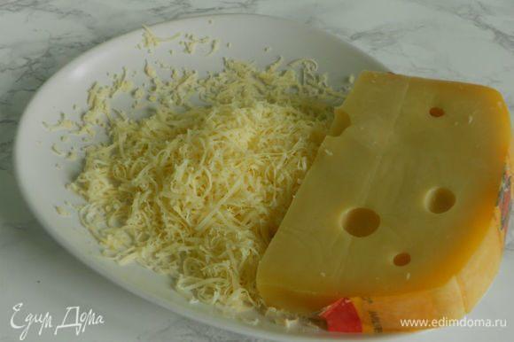 Сыр натереть на терке. Обычно в рецептах гювеч рекомендуют сыр чеддер, но можно любой твердый. У меня сегодня полутвердый норвежский Ярлсберг.
