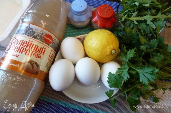 Подготовим продукты для окрошки по-болгарски. Яйца сварим. Зелень помоем.